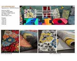 Новая коллекция RIO Ковры российской фабрики Merinos