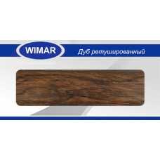 Плинтус Wimar ПВХ 58 мм Дуб ретушированный